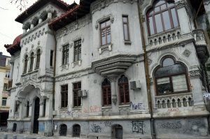 Old Building in Bucharest