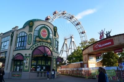 Prater Amusement Park Entrance